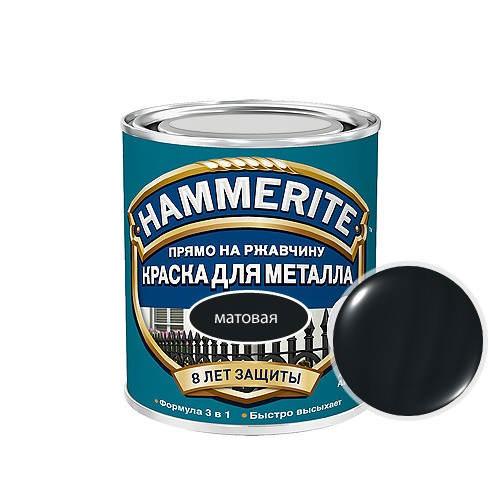 hammerite-m-075