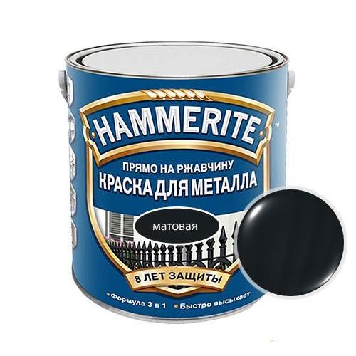 hammerite-m-5