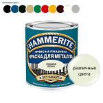 hammerite-s-075