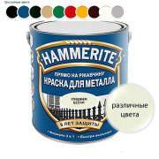 hammerite-s-5